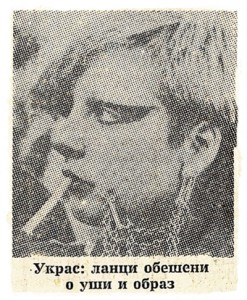 punk rock 77 1 yugopapir 2